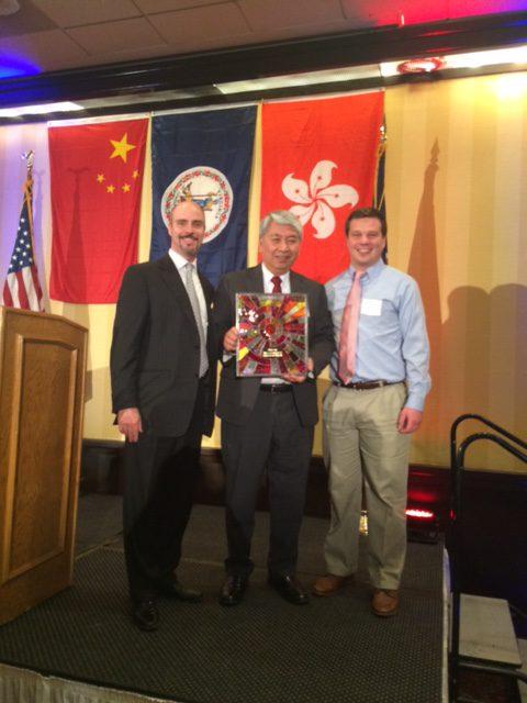 Asian Business Award 2016